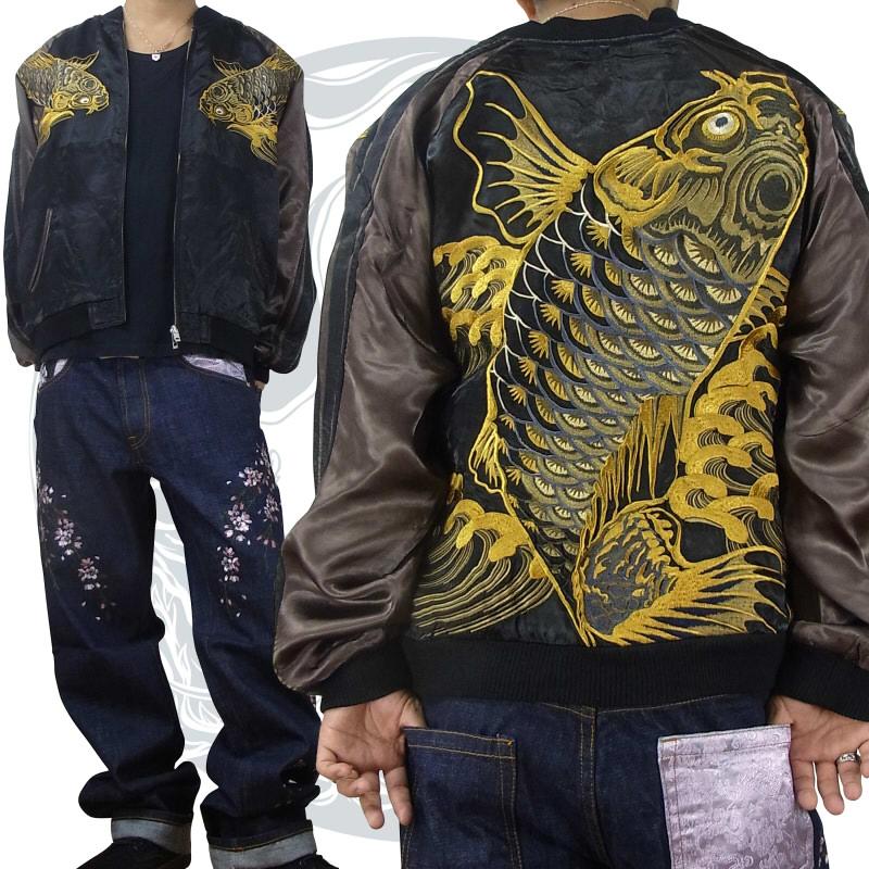 龍桜 和柄 RKJ-022 暴巨鯉柄刺繍リバーシブルスカジャン BLACK/GOLD  【送料無料】