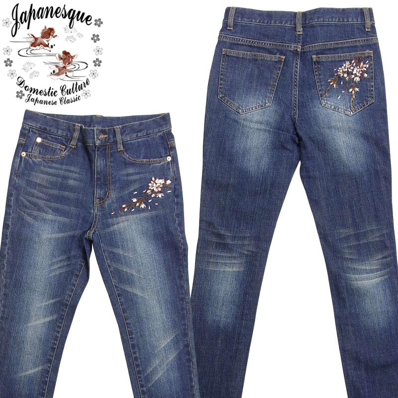【Japanesque】4RSP-602 桜刺繍ストレッチデニムパンツ 和柄 ジャパネスク レディース