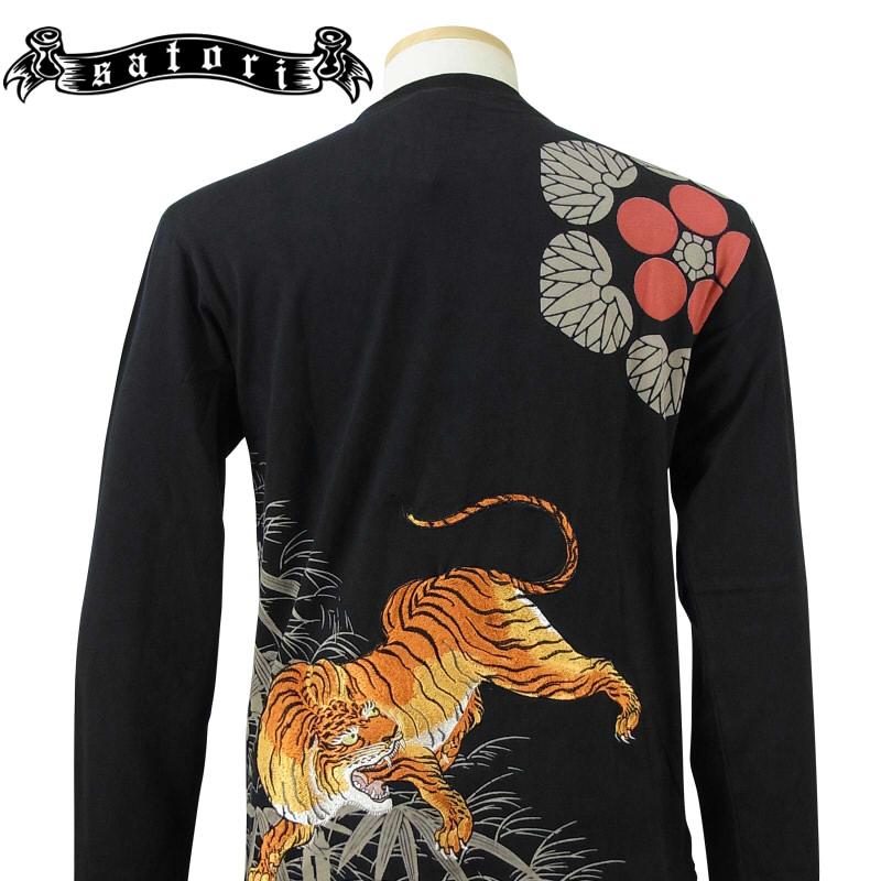 【satori(さとり)】 GLT-502 竹見返り虎柄抜染&刺繍長袖Tシャツ 和柄
