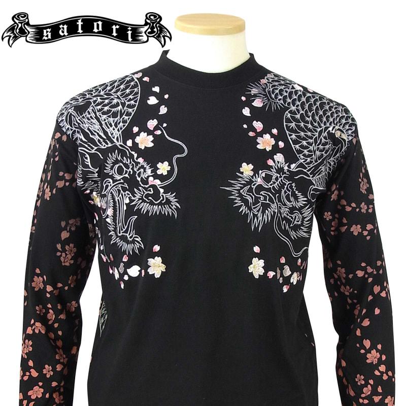 【satori(さとり)】 GLT-510 渦桜阿吽龍柄抜染&刺繍長袖Tシャツ 和柄