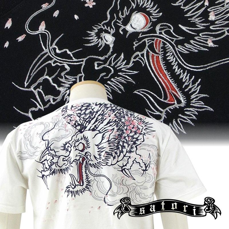 【satori(さとり)】 GST-653 桜吹雪龍柄刺繍半袖Tシャツ 和柄 XXL【送料無料】