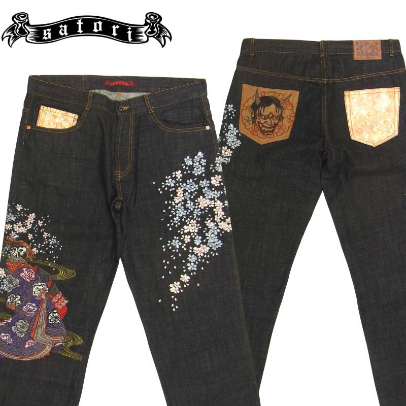 【satori(さとり)】GDP-504 花魁髑髏刺繍デニムパンツ 和柄  【送料無料】