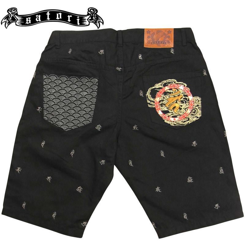 【satori(さとり)】  GHP-402  梵字柄刺繍5ポケットショートパンツ 和柄  【送料無料】