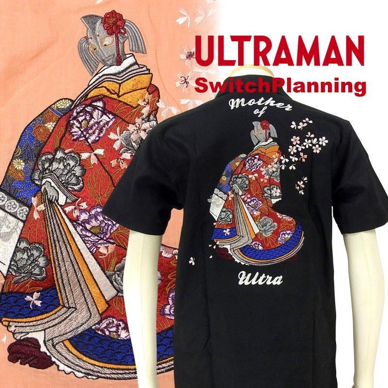 ウルトラマン×スイッチプランニング ウルトラの母刺繍半袖Tシャツ ULSS-001【送料無料】