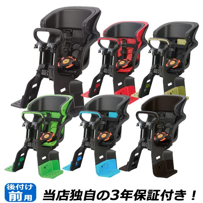 送料無料 安心と信頼のOGK技研 日本製 自転車の前用チャイルドシートの最高級モデル 抜群の乗り心地のヘッドレスト付きコンフォート子供乗せ 日本製 子供乗せOGKチャイルドシートFBC-011DX3電動自転車やママチャリに対応した自転車用前用OGK前用ヘッドレスト付きフロント用子供のせ自転車チャイルドシート最高級モデル チャイルドシート スポーティーデザインで簡単取り付け 正規逆輸入品 自転車 前