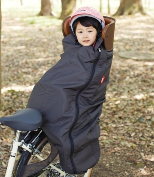 Bike Ride Behind Blankets Put Car Seat Blanket Made In Japan OGK Children
