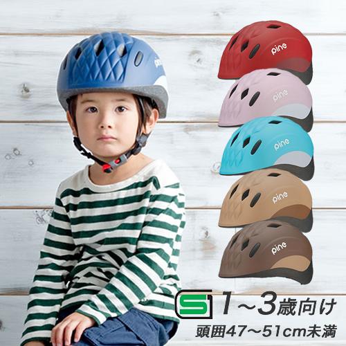 丈夫で軽い自転車用ヘルメット