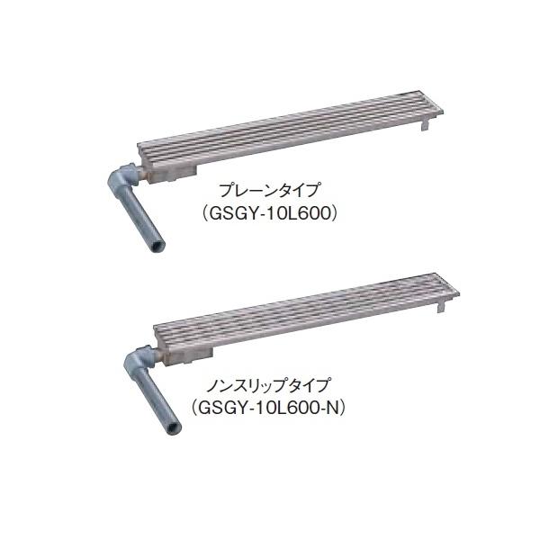 人気新品 玄関排水ユニット(横抜きタイプ) 100角タイル用 プレーンタイプ GSGY-10L1800 長さ:1785, all blue. 2de58cd6