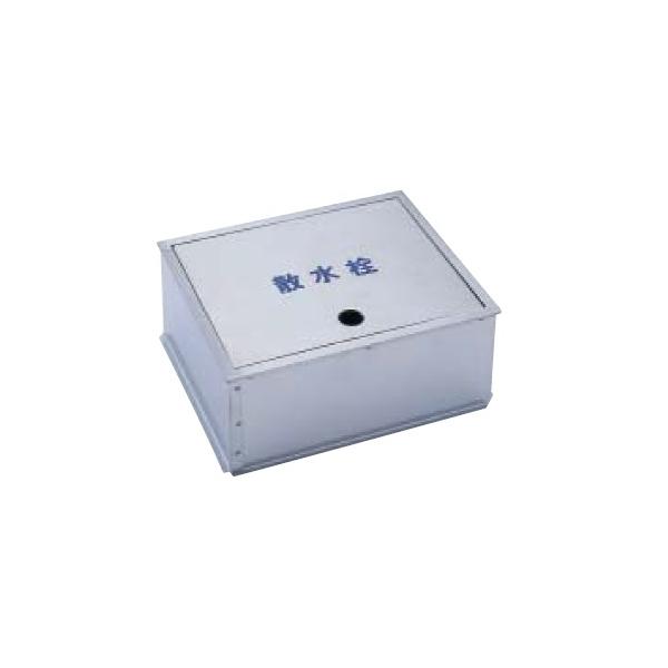 ステンレス散水栓ボックス SWS151