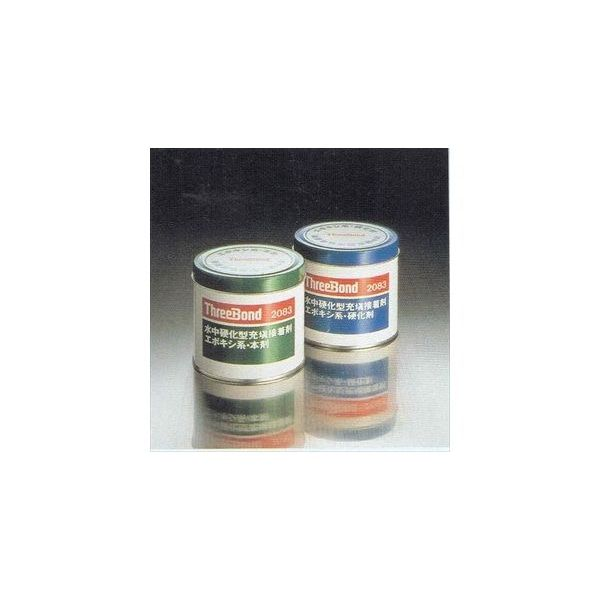 水中硬化型充填接着剤 エポキシ系 本剤・硬化剤 2083 紙パックタイプ