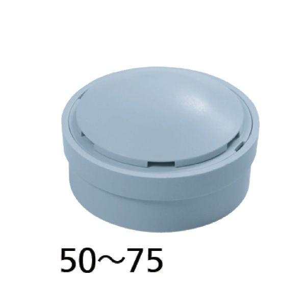 アロン化成 塩ビ製通気口付ふたICO-HV ワンタッチ開閉式通気口付ふた 爆安プライス ICO-HV 228343 標準品 サイズ::100グレー 5 新品 送料無料