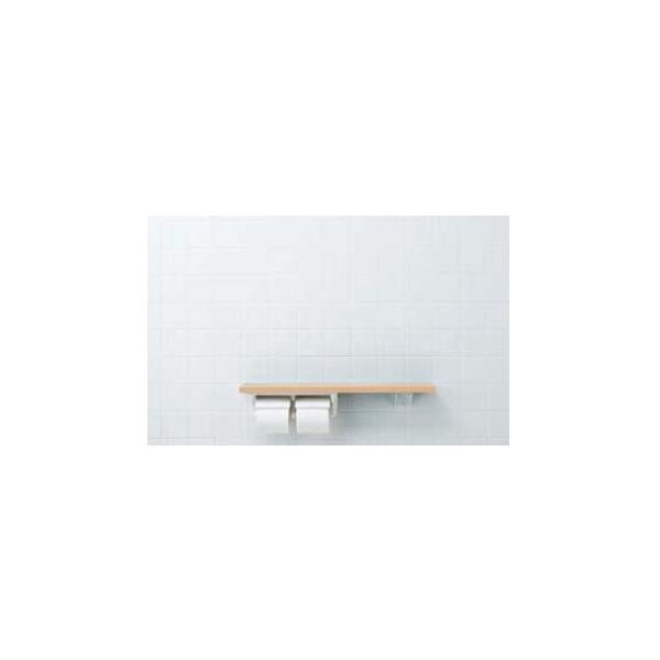 木製手すり 棚手すり(棚タイプ・左右共通) NKF-2WU2/LP