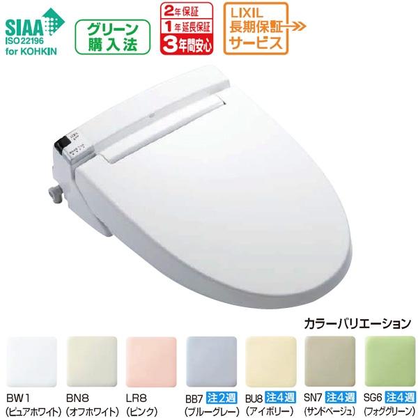 シャワートイレ KAシリーズ CW-KA21QB/LR8 平付・隅付タンク式便器用