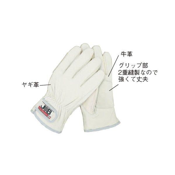 MARVEL 革手袋 手袋 インナーキャップ 新作 人気 ヤギと牛 JWG-200M 大人気