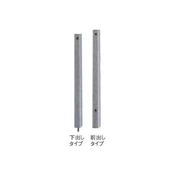 水栓柱(レジンコンクリート製) 80mm角 290074 FLS-10A