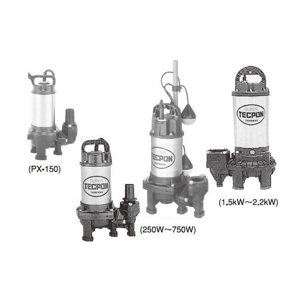 新素材水中汚水ポンプPXA形(自動) PXA5-2200 50Hz 三相200V