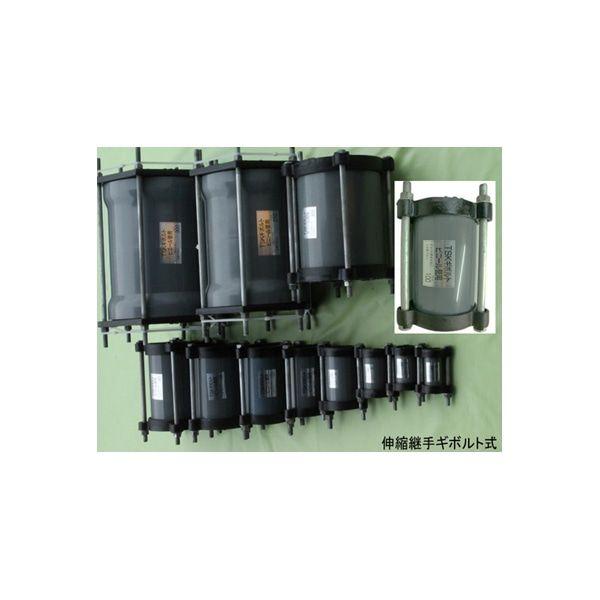 東栄管機 伸縮継手ギボルト式 大好評です 数量限定アウトレット最安価格 サイズ::40 TSKギボルト伸縮40
