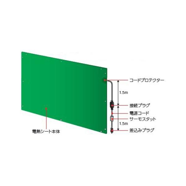 【在庫限り】 電熱シート 100V:ダンドリープロ店 DS-318-ガーデニング・農業