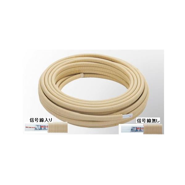 高耐熱ポリエチレン管(ダ円サヤ管入り) 10A RTVSE10 信号線有り