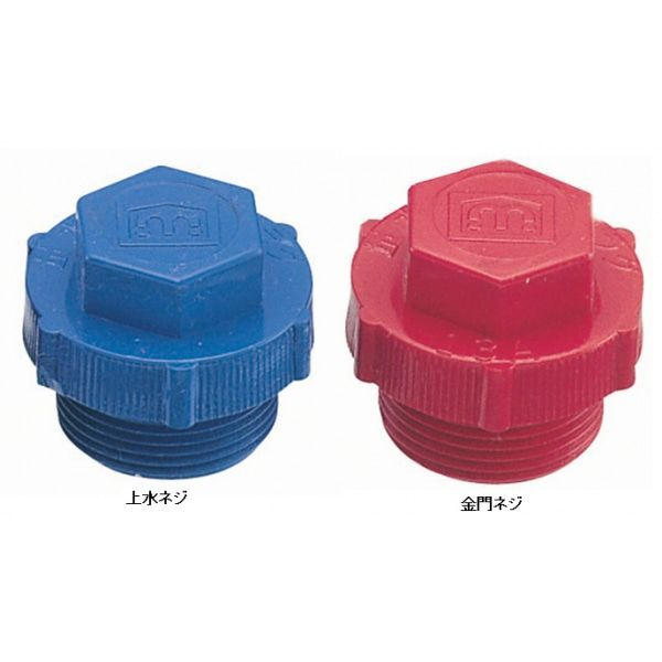 売店 日本正規品 ミヤコ 量水器用閉栓プラグ上水ネジ 量水器用閉栓プラグ MB100J20 上水ネジ