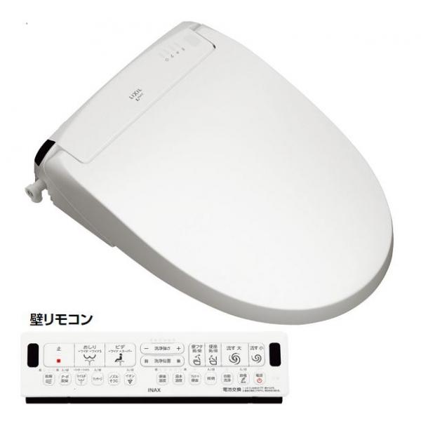 LIXIL シャワートイレNew PASSO フルオート・リモコン式便器洗浄操作タイプ アメージュシリーズ便器用 CW-EA24QC/BB7 アメージュシリーズ便器用 ブルーグレー