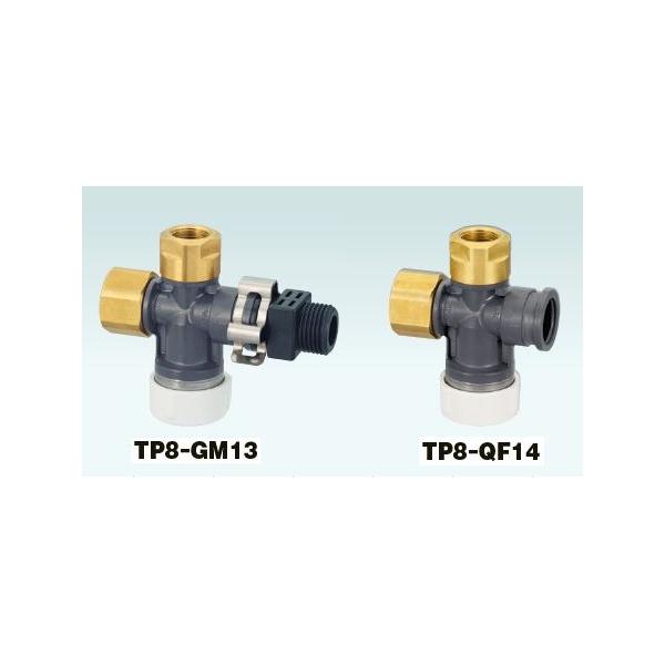 オンダ製作所 水圧テストゲージ用バルブクイックジョイント付 即納最大半額 爆買い新作 水圧テストゲージ用バルブ 樹脂製 クイックジョイント付 呼び径:: TP8-GM13