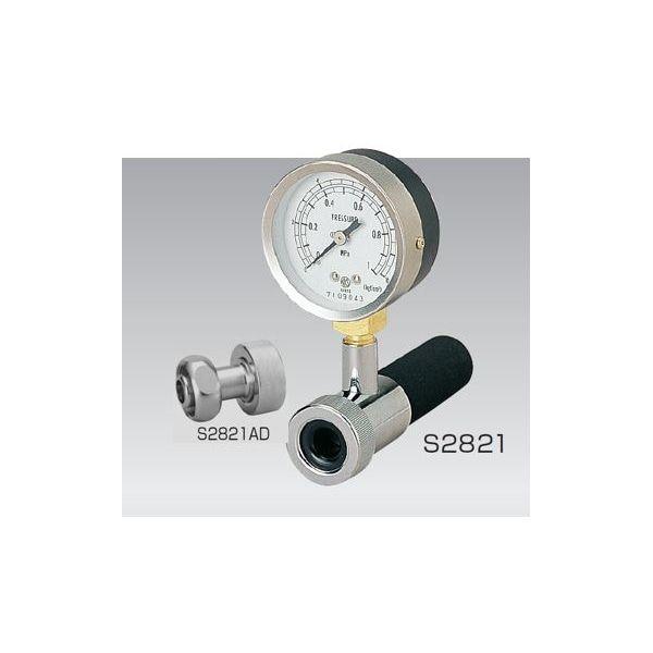 簡易水圧測定器 S2821