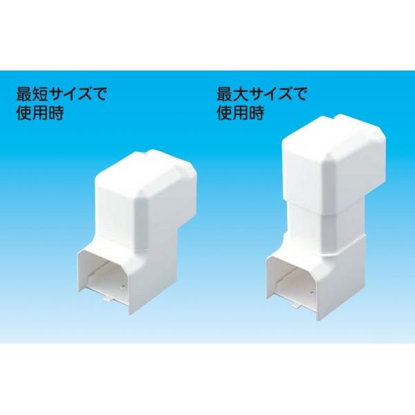 因幡電機産業 立面スライドコーナーA mm :90 段差継手 コードNo.:61435 MCS-85 A 休み 購買