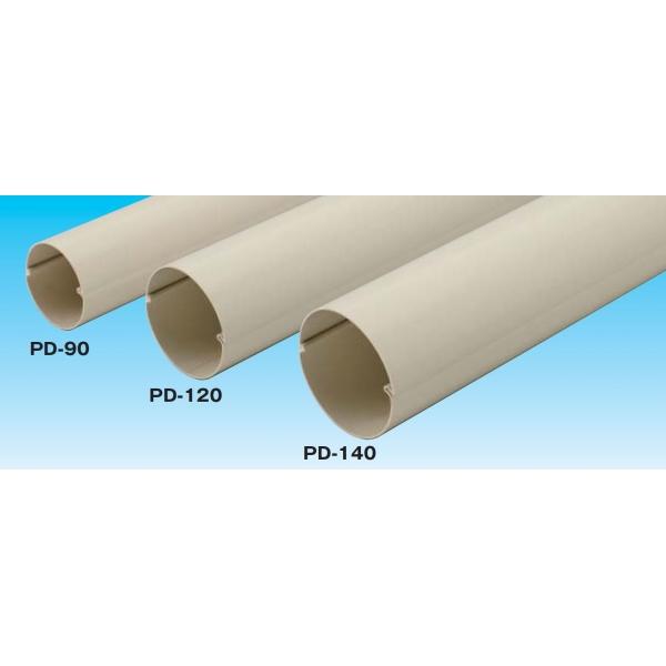 因幡電機産業 スリムダクトPDA mm :φ89 D 配管化粧カバー :2000 公式 付与 コードNo.:68322 A PD-90-2000-I