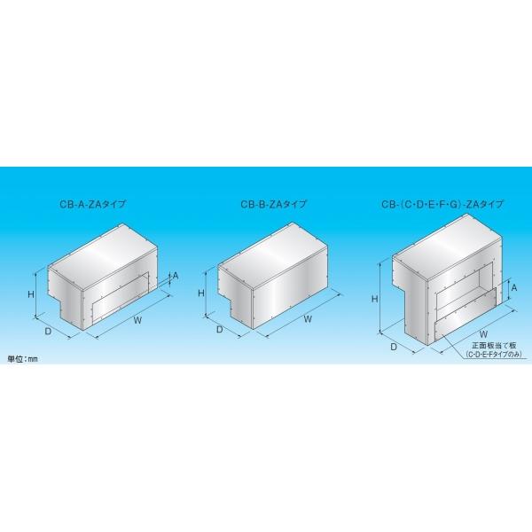 【因幡電機産業】チャンバーボックス(900H専用)部品番号:CB-2-ZA、W(mm):1200、H(mm):907、D(mm):570 パイプシャフトからの配管取り出し部の止水用 CB-G-ZA(900H用 部品番号:CB-2-ZA、W(mm):1200、H(mm):907、D(mm):570 コードNo.:81585