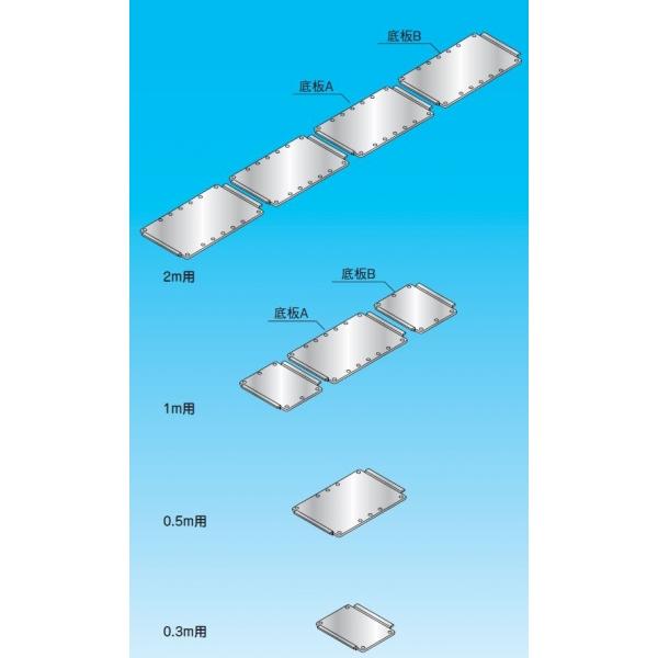 RDダクト底板セット RDB-600-A-SUS 材質:ステンレス、RD-600 2.0m用