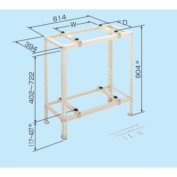 二段/平地高置用 C-WG-L 高耐食鋼板+粉体塗装、W400~800、D200~380、H904