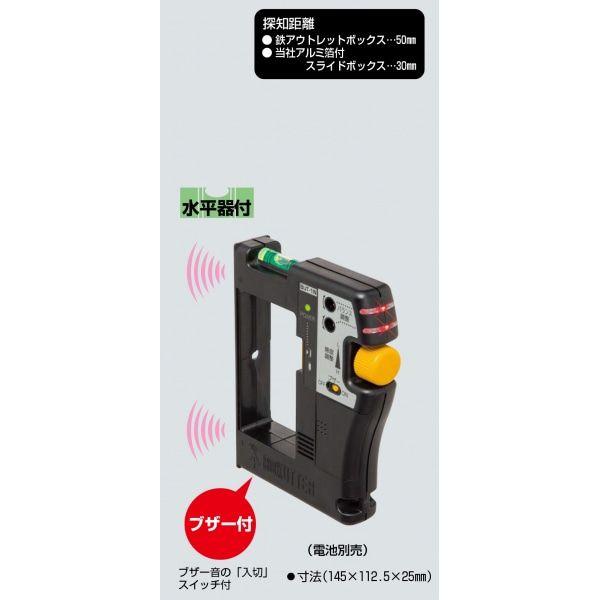 金属探知器 BUT-1N 145×112.5×25mm