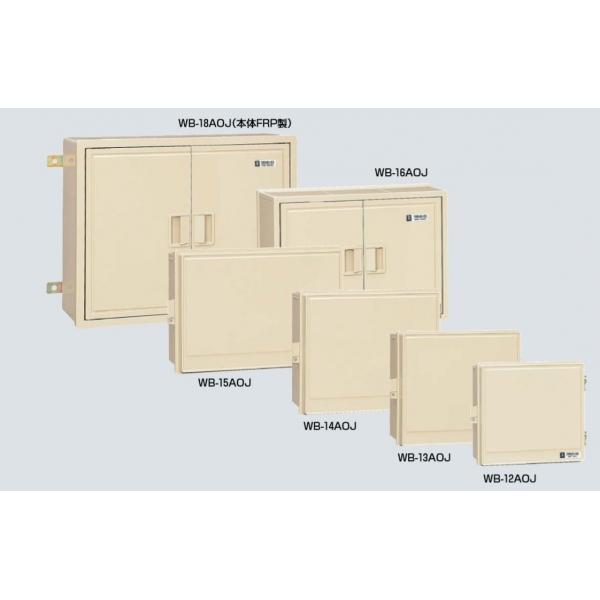 ウオルボックス 屋根無(ヨコ型) WB-16AOM ボックス外形寸法(mm)(屋根・突起部等含)タテ:412