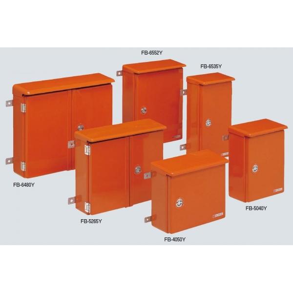 強化ボックス(FRP樹脂製防雨常設ボックス)屋根付(取付ステー付) FB-5040Y タテ型、ボックス外形寸法(mm)屋根等含む(取付ステーは除く)ヨコ:406
