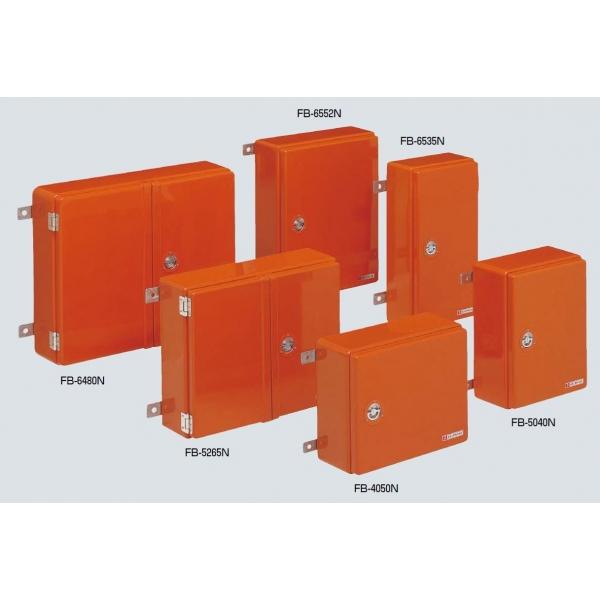 強化ボックス(FRP樹脂製防雨常設ボックス)屋根無(取付ステー付) FB-4050N ヨコ型、ボックス外形寸法(mm)(取付ステーは除く)ヨコ:500