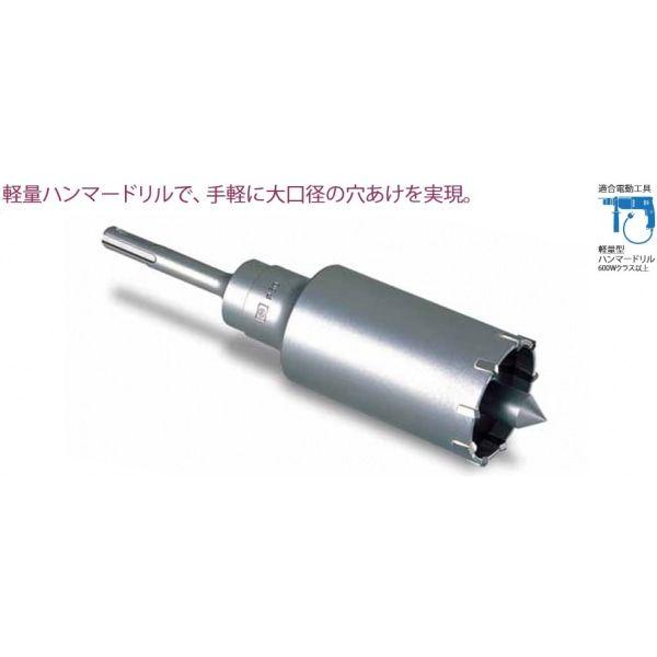 軽量型ハンマードリル ハンマー用コアビット600W(カッター)ガイドプレート付 600W45C 刃先径(mm):45