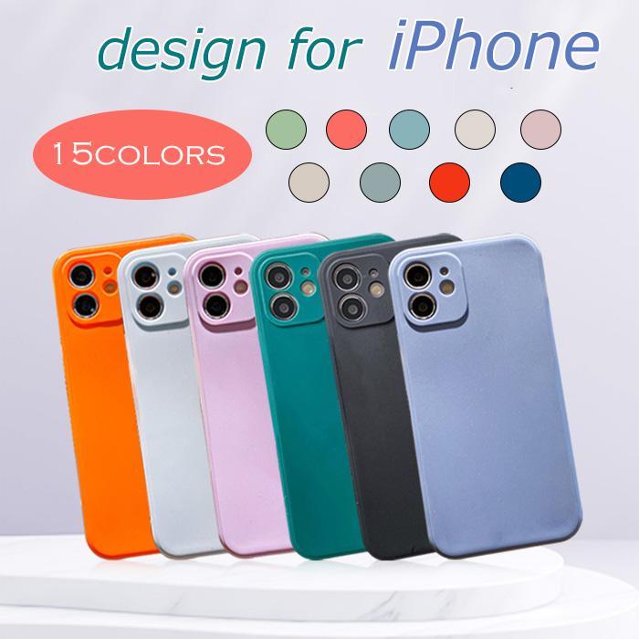 iPhone se iPhone11 Pro MAX ケース アイフォン11 クリアケース 訳あり メーカー公式ショップ 在庫処分 SE スマホケース スケルトン 透明 iPhone11ProMax おしゃれ クリア 第2世代 耐衝撃 かっこいい 爆安プライス iPhoneケース