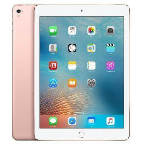 Apple 2017 iPad Pro 10.5インチ Wi-Fi 256GB