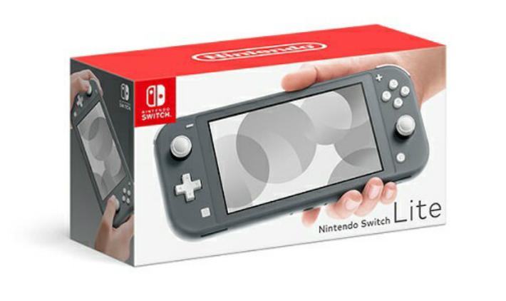 人気激安 新品 任天堂 Nintendo Switch Lite 国内送料無料 グレー ライト 本体 4902370542929