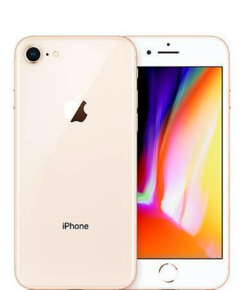 [新品訳あり品] Apple iPhone8 64GB SIMロック解除済 ゴールド MQ7A2J/A 4547597992227:Dandyストア