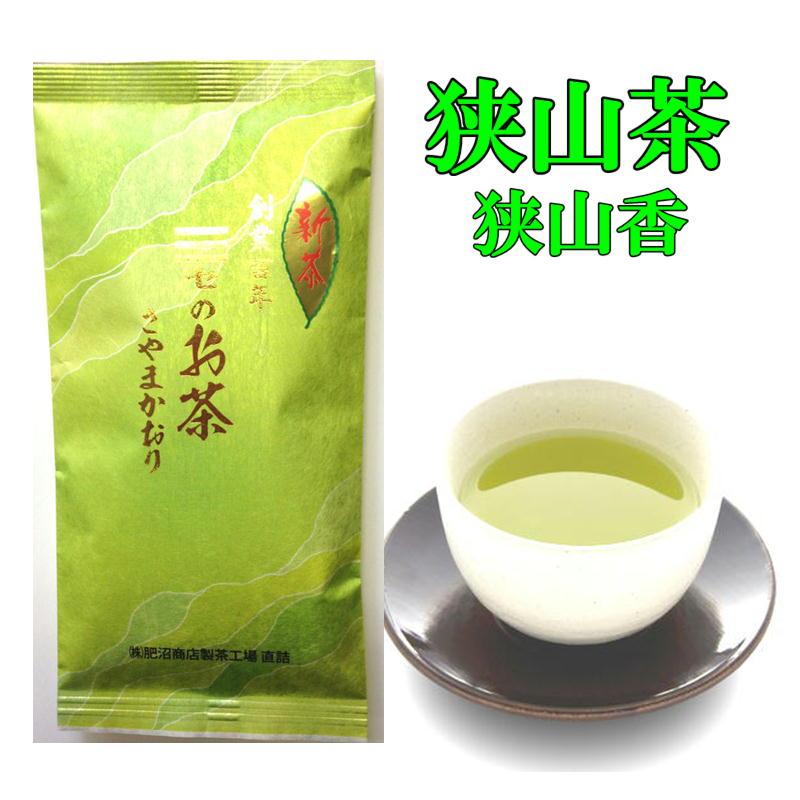 令和元年 新茶 狭山茶 狭山香 【送料無料】超高級特選香(日本三大銘茶)香り豊かでおいしい緑茶です。(100g×2本入)箱入包装)【smtb-t】御歳暮・お中元