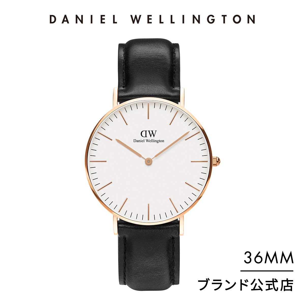 【公式2年保証/送料無料】ダニエルウェリントン公式 レディース 腕時計 Classic Sheffield 36mm 革 ベルト クラシック シェフィールド DW プレゼント おしゃれ インスタ映え ブランド 彼女 彼氏 ペアスタイルに最適 ウォッチ