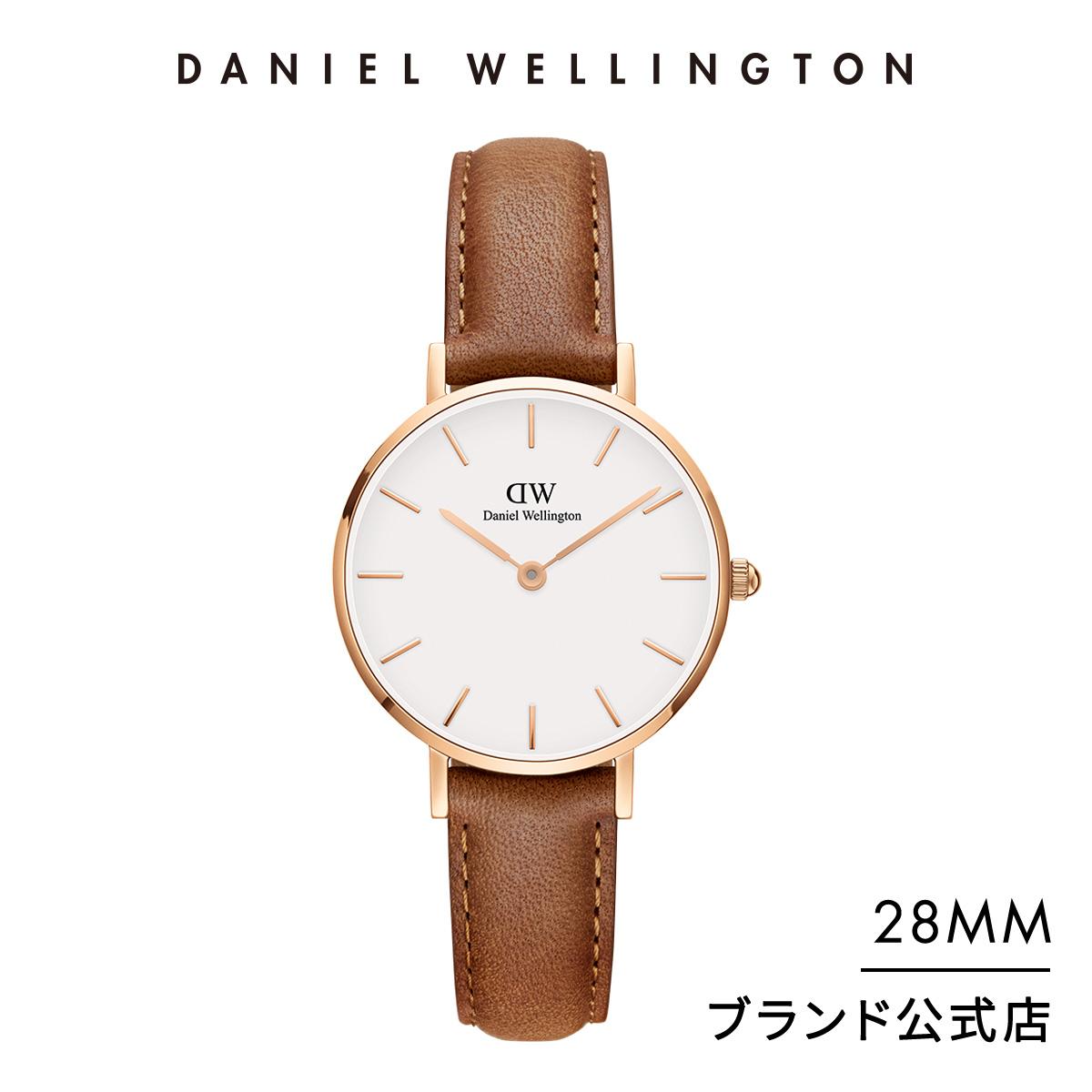 【公式2年保証/送料無料】ダニエルウェリントン公式 レディース 腕時計 Petite Durham 28mm 革 ベルト クラシック ぺティート ダラム DW プレゼント おしゃれ インスタ映え ブランド 彼女 彼氏 ペアスタイルに最適 ウ…