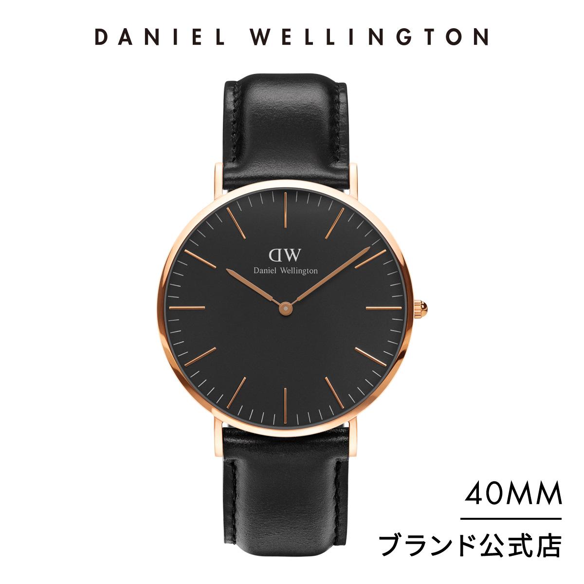 【公式2年保証/送料無料】ダニエルウェリントン公式 メンズ 腕時計 Classic Black Sheffield 40mm 革 ベルト クラシック ブラック シェフィールド DW プレゼント おしゃれ インスタ映え ブランド 彼女 彼氏 ペアスタイルに最適 ウォッチ 母の日
