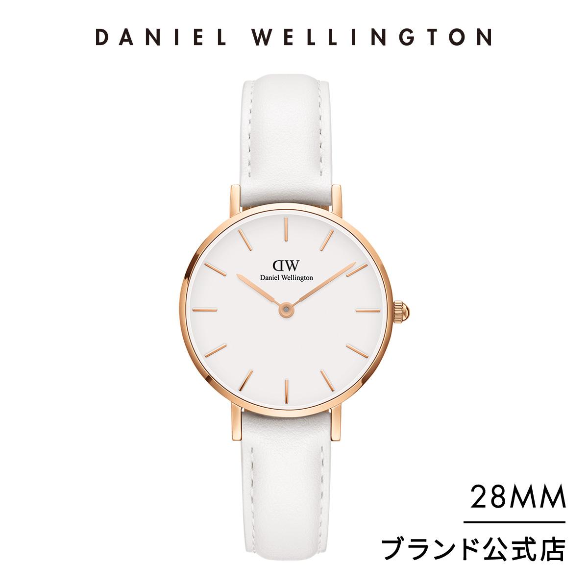 【公式2年保証/送料無料】ダニエルウェリントン公式 レディース 腕時計 Petite Bondi 28mm 革 ベルト クラシック ぺティート ボンダイ DW プレゼント おしゃれ インスタ映え ブランド 彼女 彼氏 ペアスタイルに最適 ウォッチ