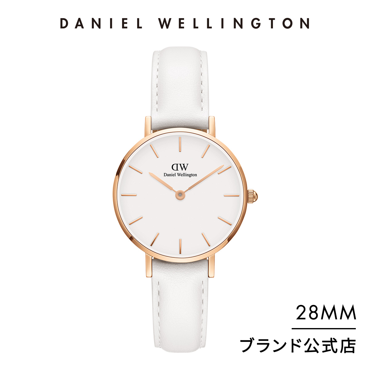 5d5337f8c1 【公式2年保証/送料無料】ダニエルウェリントン公式 レディース 腕時計 Classic Petite