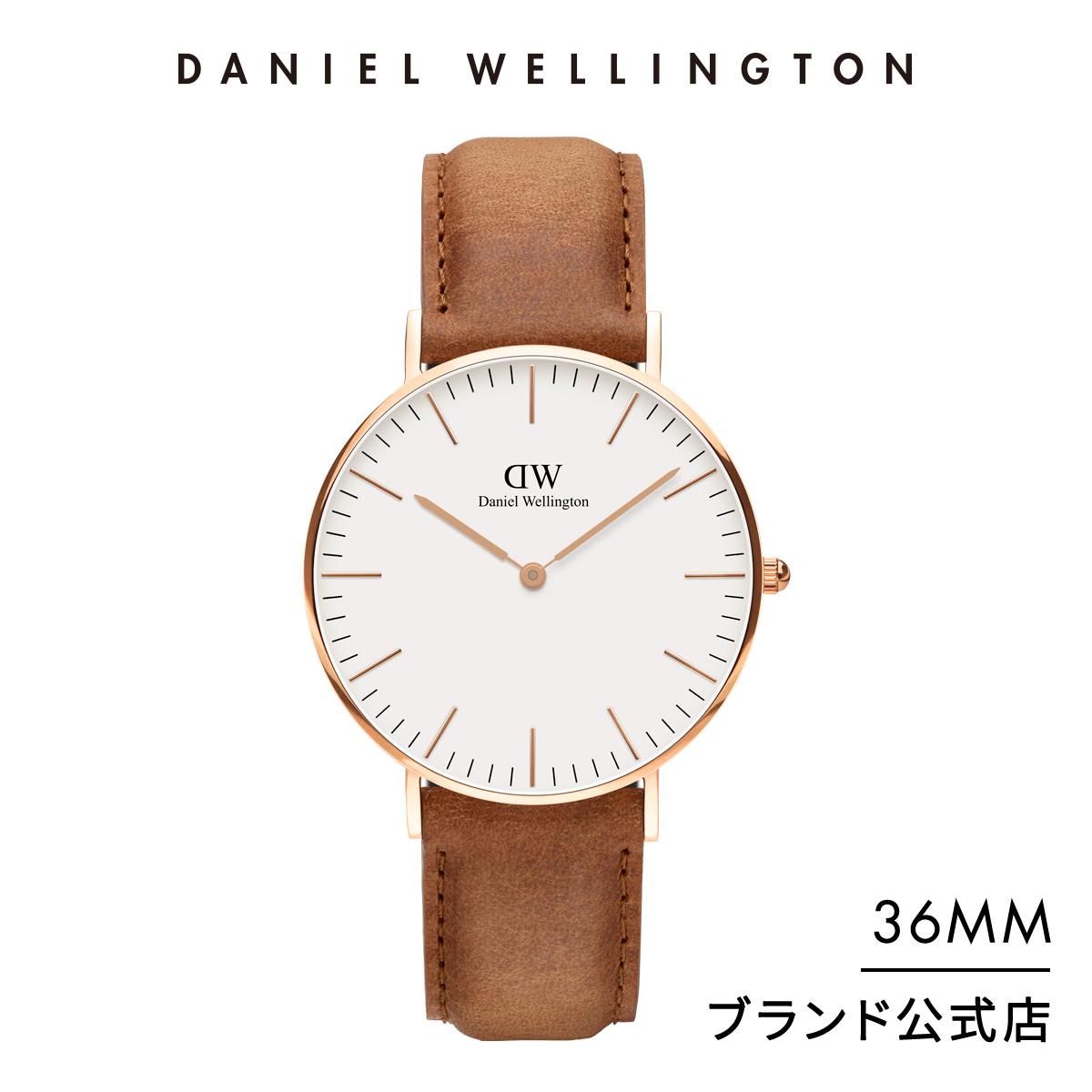 【公式2年保証/送料無料】ダニエルウェリントン公式 レディース 腕時計 Classic Durham 36mm 革 ベルト クラシック ダラム DW プレゼント おしゃれ インスタ映え ブランド 彼女 彼氏 ペアスタイルに最適 ウォッチ ボーナス
