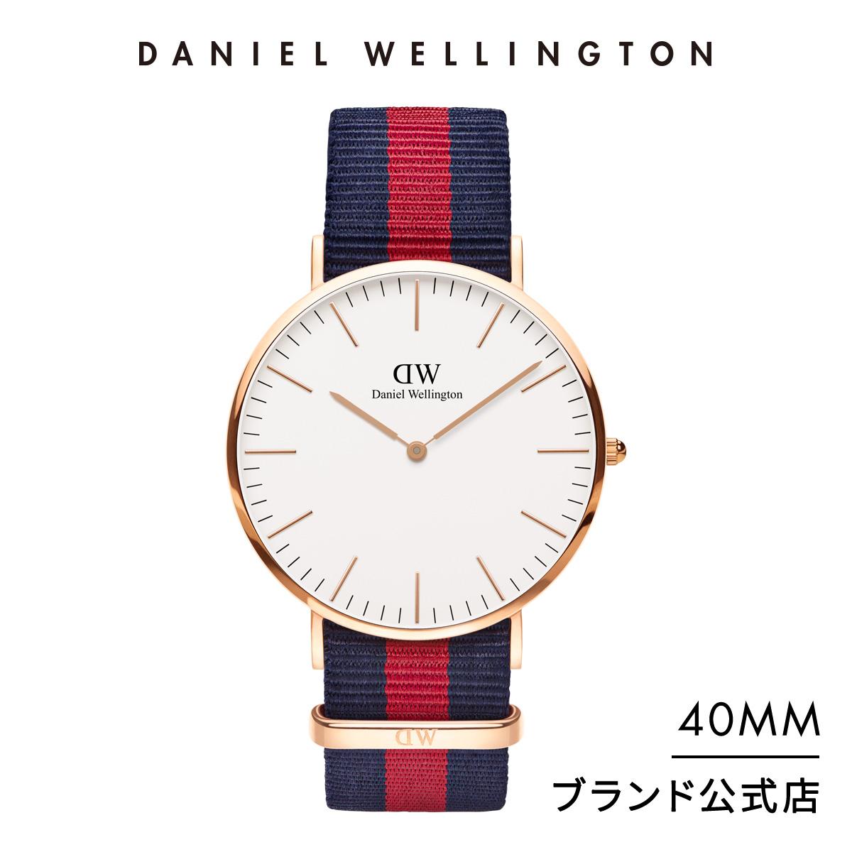 【公式2年保証/送料無料】ダニエルウェリントン公式 メンズ 腕時計 Classic Oxford 40mm Nato ストラップ クラシック オックスフォード DW プレゼント おしゃれ インスタ映え ブランド 彼女 彼氏 ペアスタイルに最適 ウォッチ
