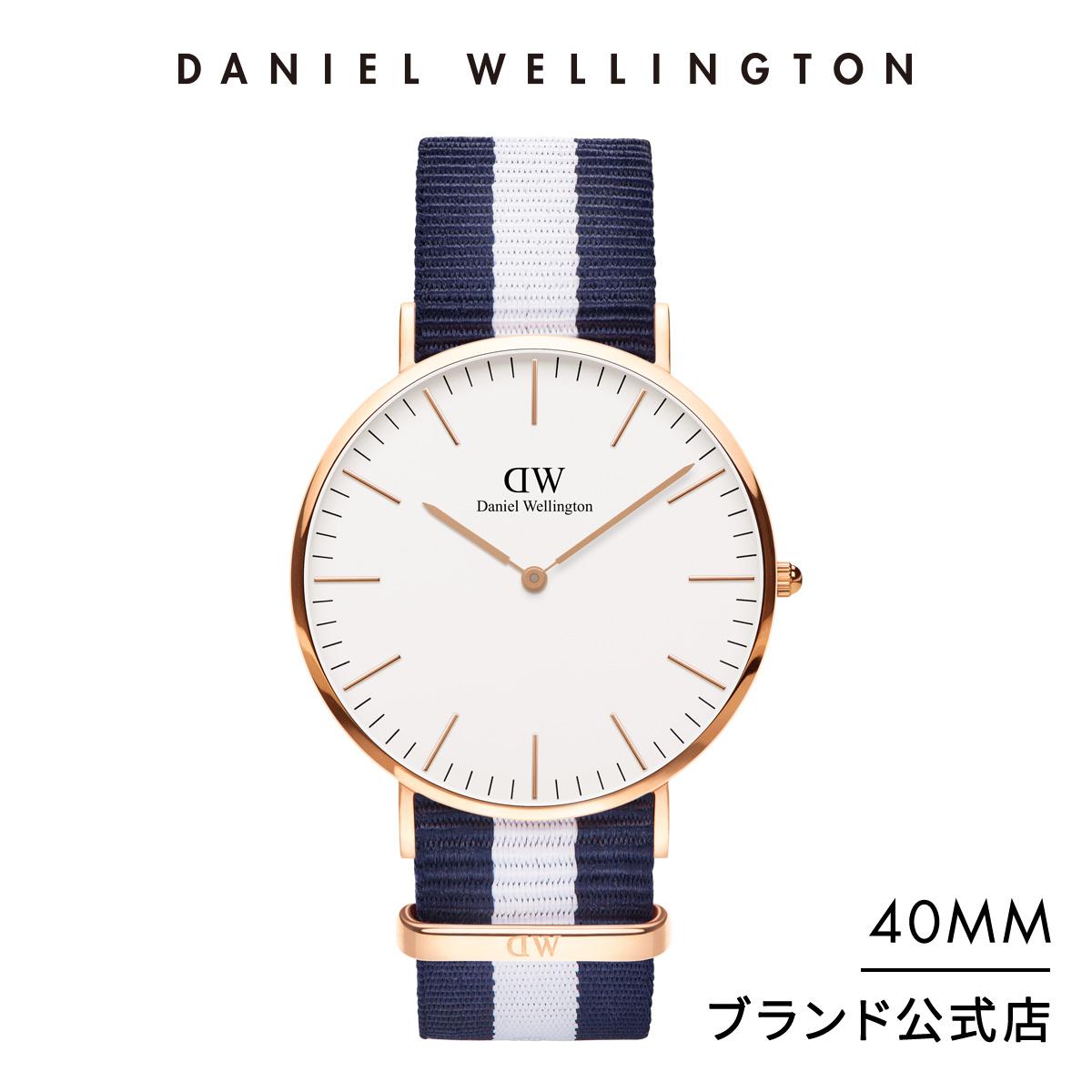 【公式2年保証/送料無料】ダニエルウェリントン公式 メンズ 腕時計 Classic Glasgow 40mm Nato ストラップ クラシック グラスゴー DW プレゼント おしゃれ インスタ映え ブランド 彼女 彼氏 ペアスタイルに最適 ウォッチ
